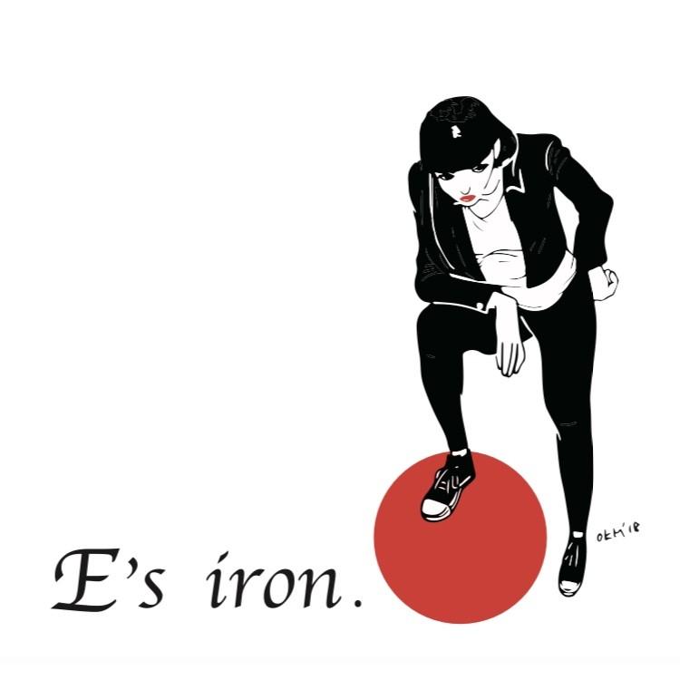 E's iron.