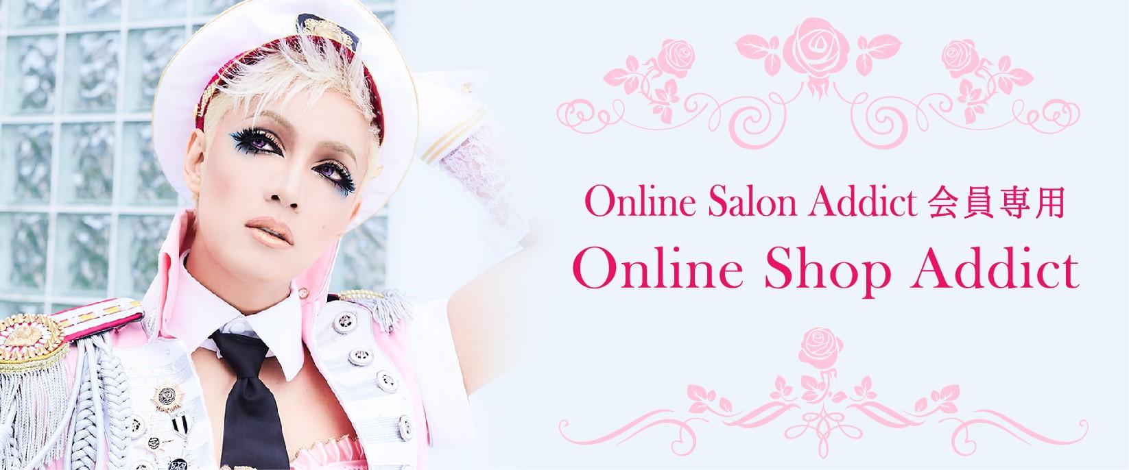 Online Shop Addict