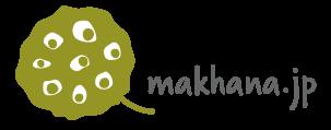 インドの布ナプキンのお店 MAKHANA