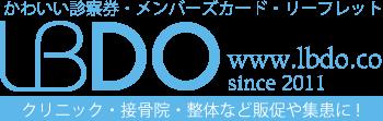 shinsatsuken