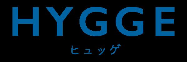 HYGGE(ヒュッゲ)