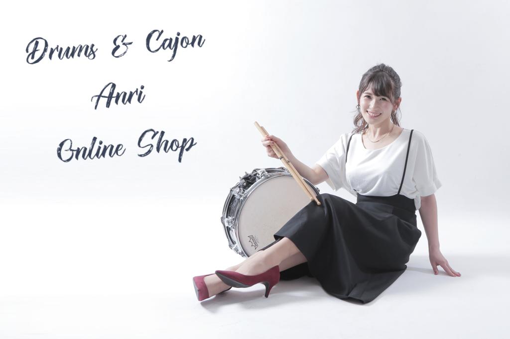 Drums & Cajon あんり Online Shop