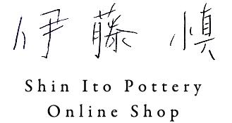 Shin Ito Pottery