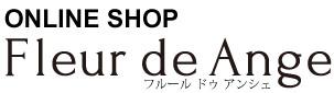 プリザーブドフラワー専門店Ange