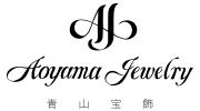 青山宝飾 オンラインショップ