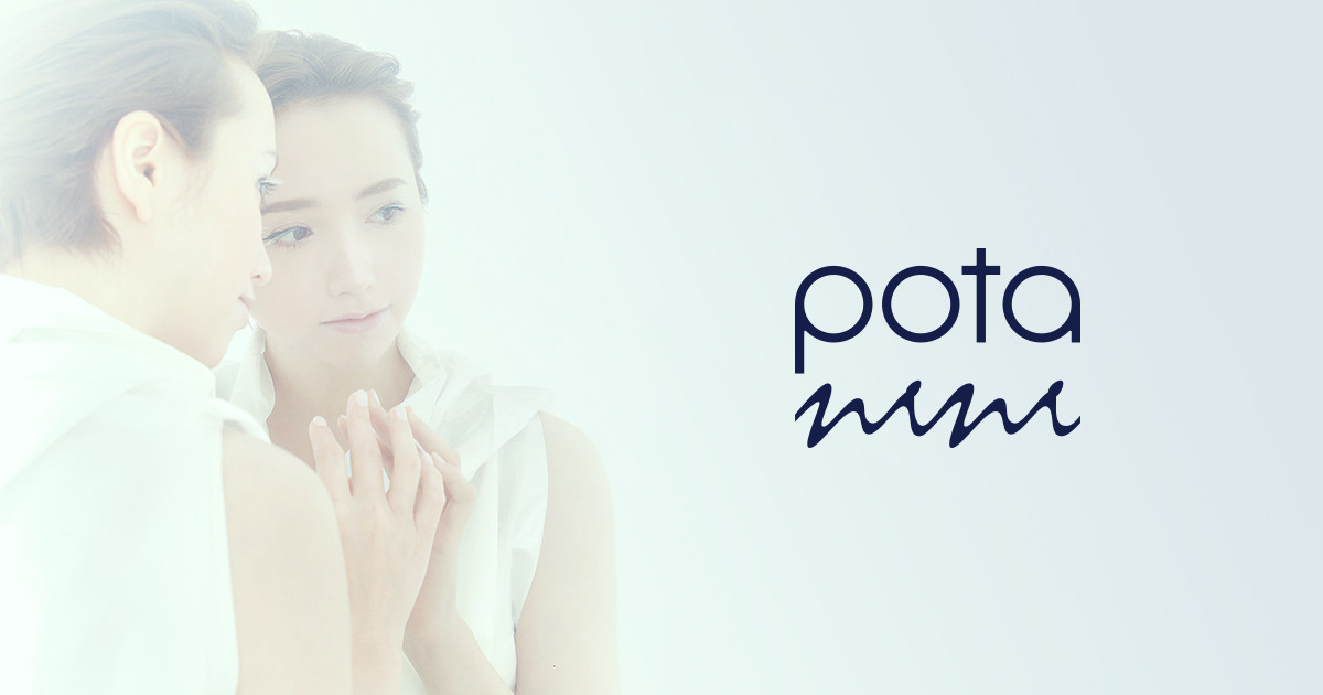 potanini official web shop