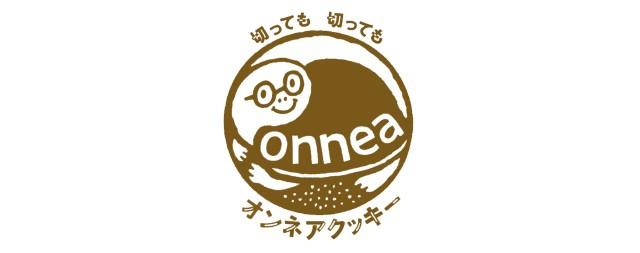 onnea(オンネア)