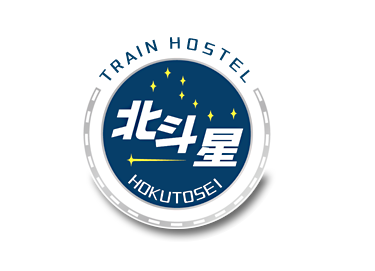 Train Hostel HOKUTOSEI