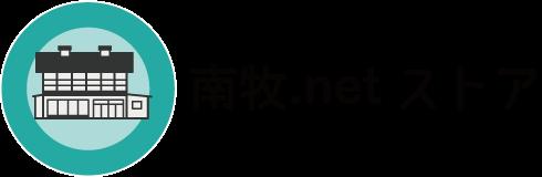 nanmoku.netストア