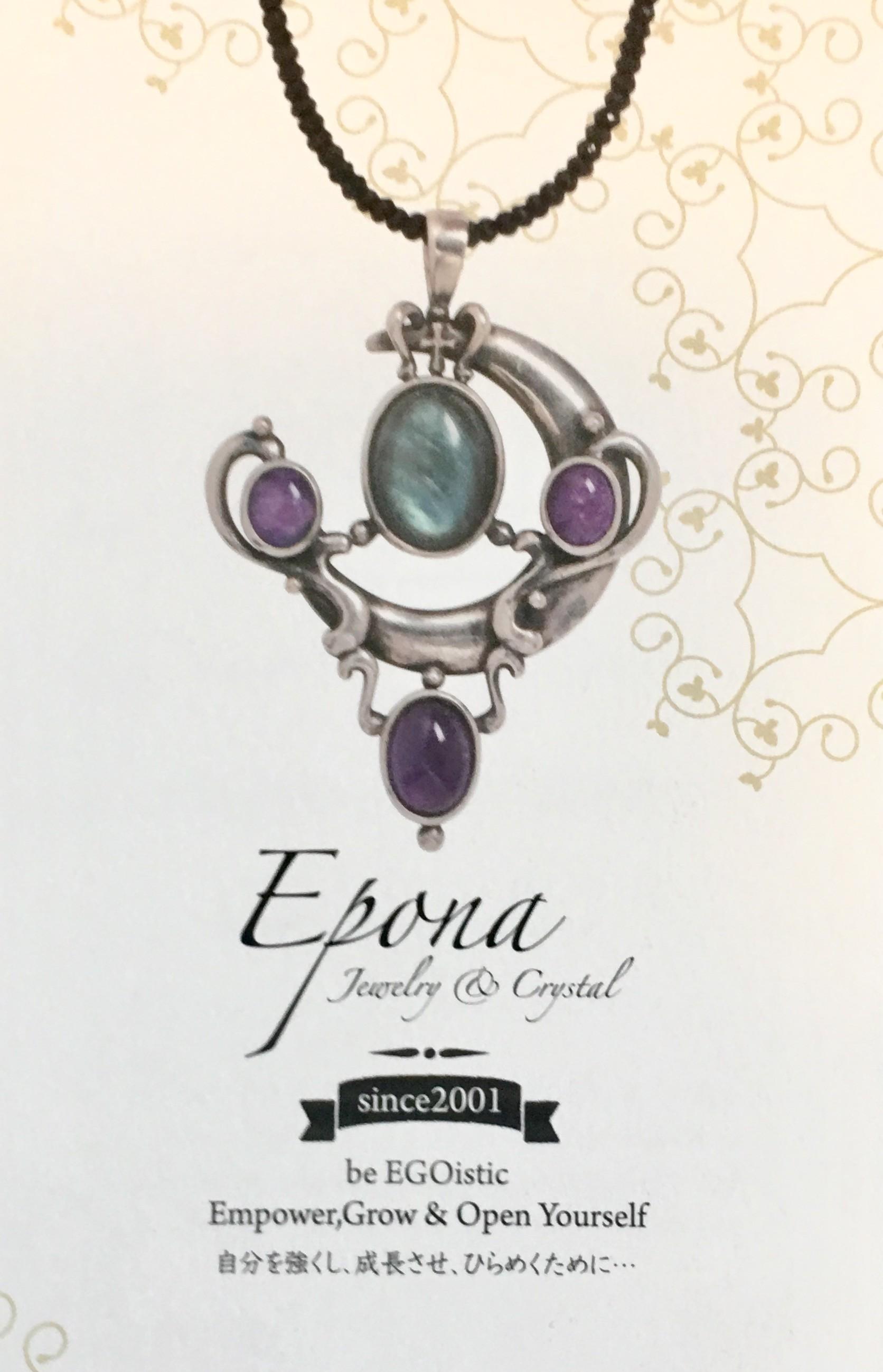 Epona22