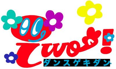 ダンスゲキダンi-wo! チケットSHOP