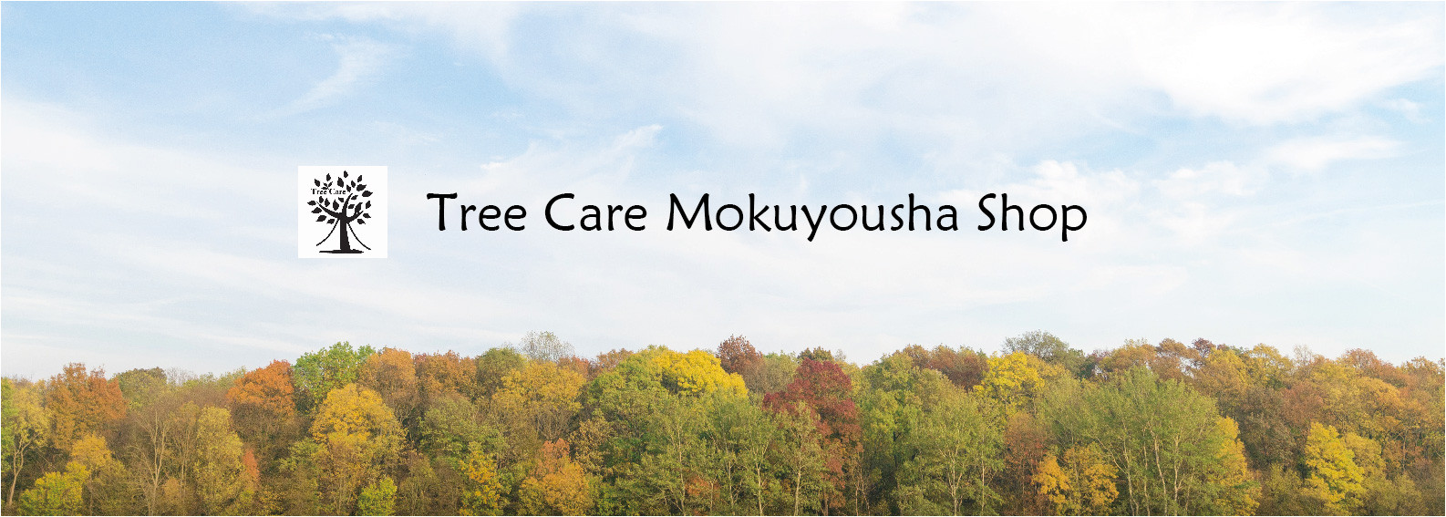 Tree Care Mokuyousha