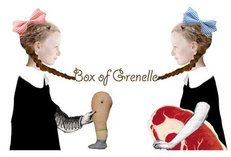 グルネルの箱