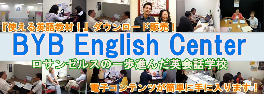BYB English Center