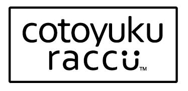 ことゆくランドセル cotoyuku raccu