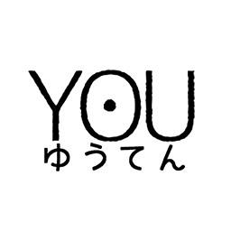 youten ゆうてん
