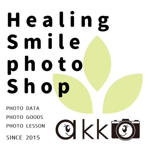 Healing Smile photo Shop