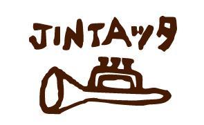 JINTAッタ の お店