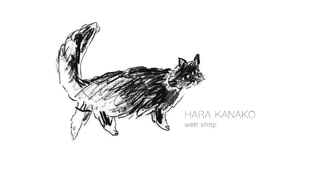 harakanako_shop