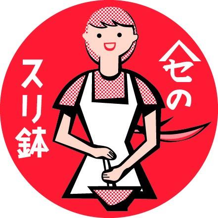 ヤマセのすり鉢オンラインショップ