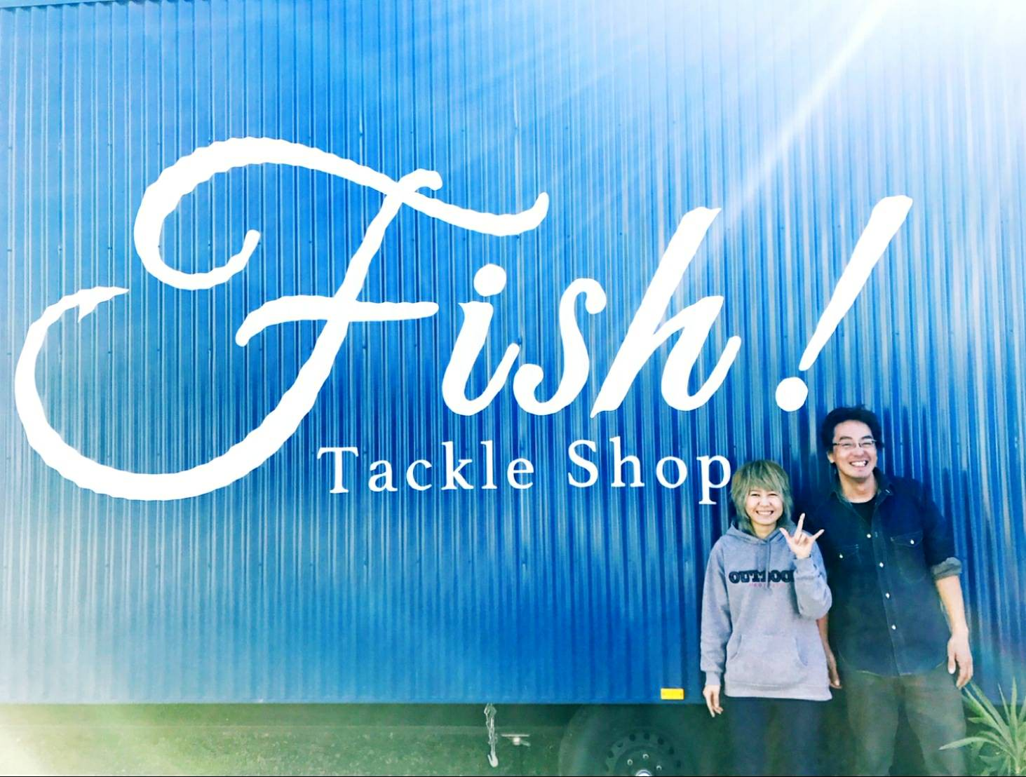 fish! online shop