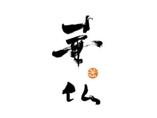 華仙kasen