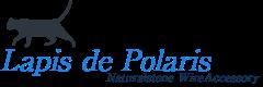 ワイヤーアクセサリー〜Lapis de Polaris〜