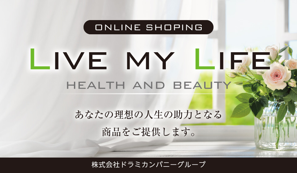 LIVE MY LIFEオンラインショッピングサイト
