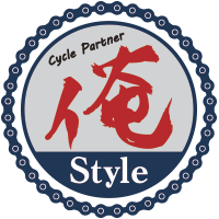 Cycle Partner俺Style
