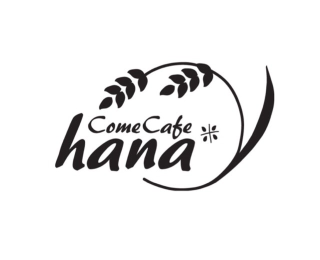 comecafehana