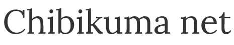 chibikumanet