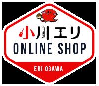 小川エリ ONLINESHOP