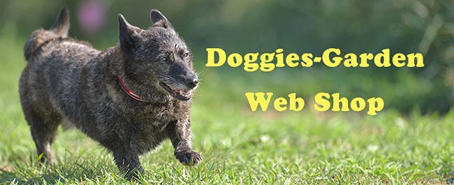 doggies-garden web shop