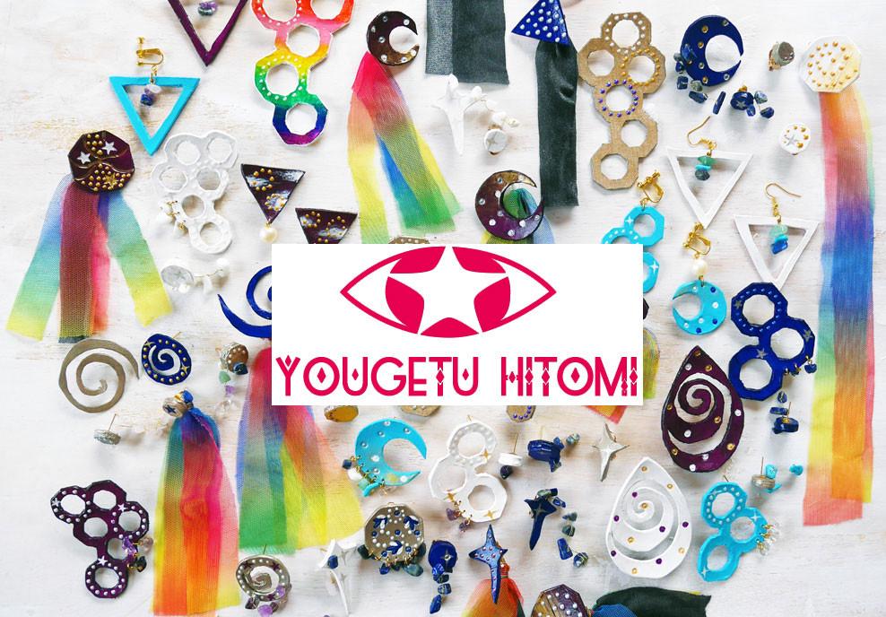 YOUGETU HITOMI