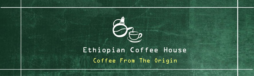Ethiopian Coffee House