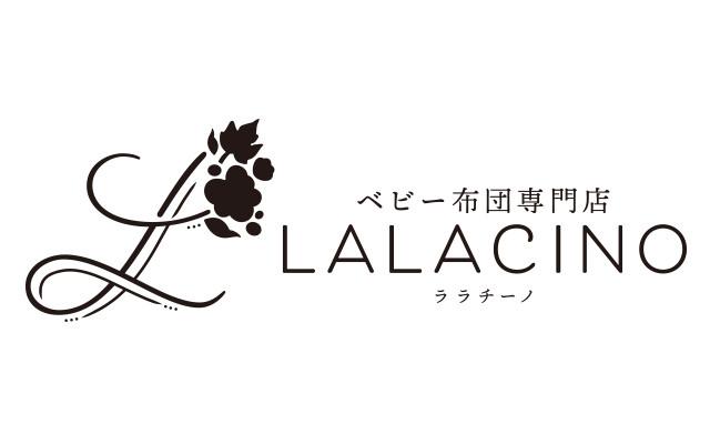 ベビー布団専門店ララチーノ