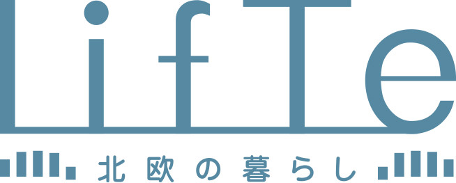LifTe 北欧の暮らし