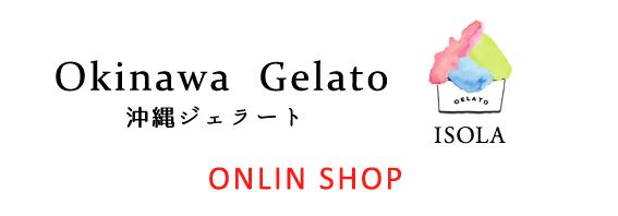 Okinawa Gelato ISOLA