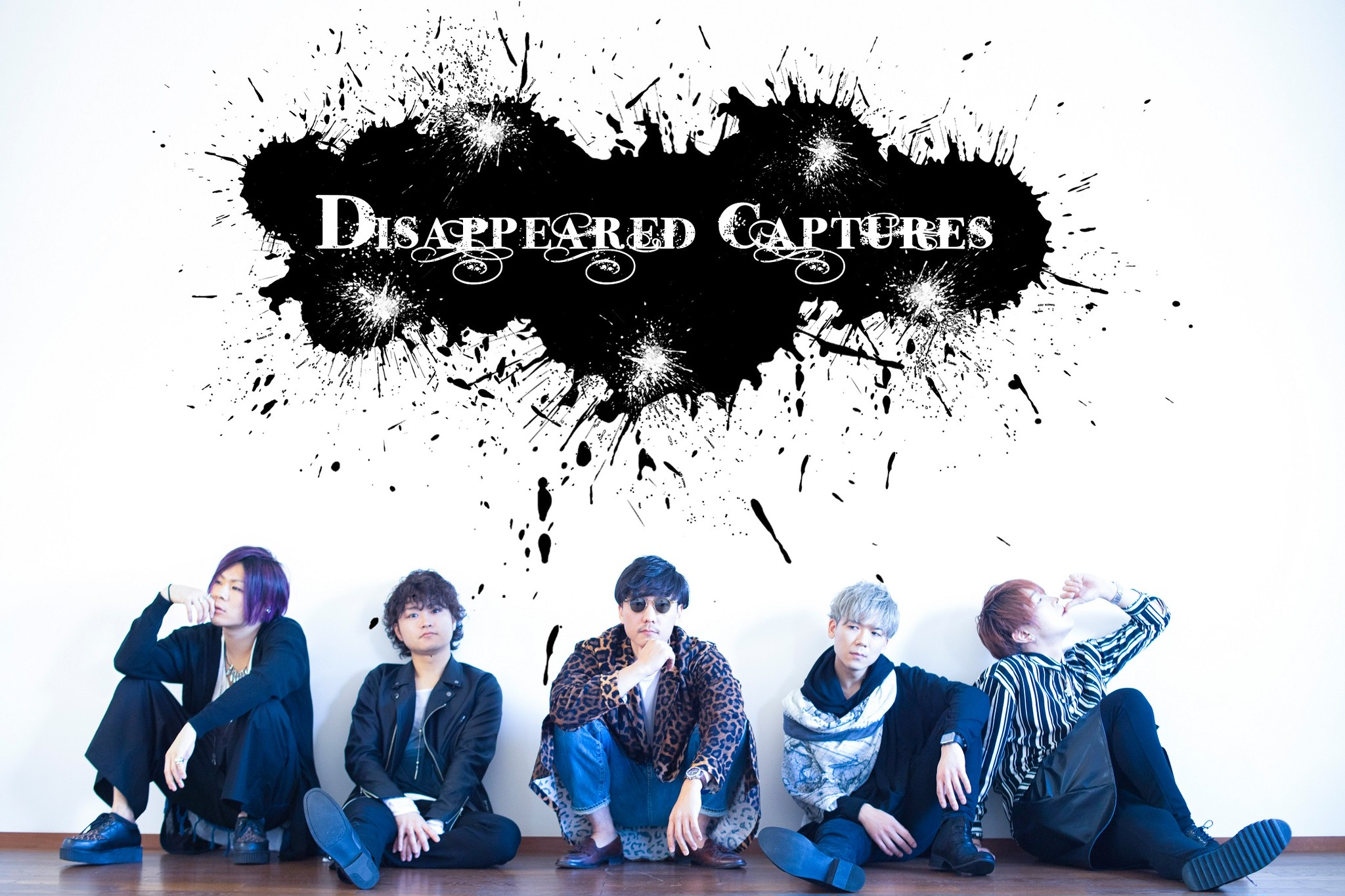 DisappearedCaptures WebShop