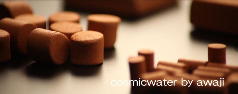 cosmicwater by awaji