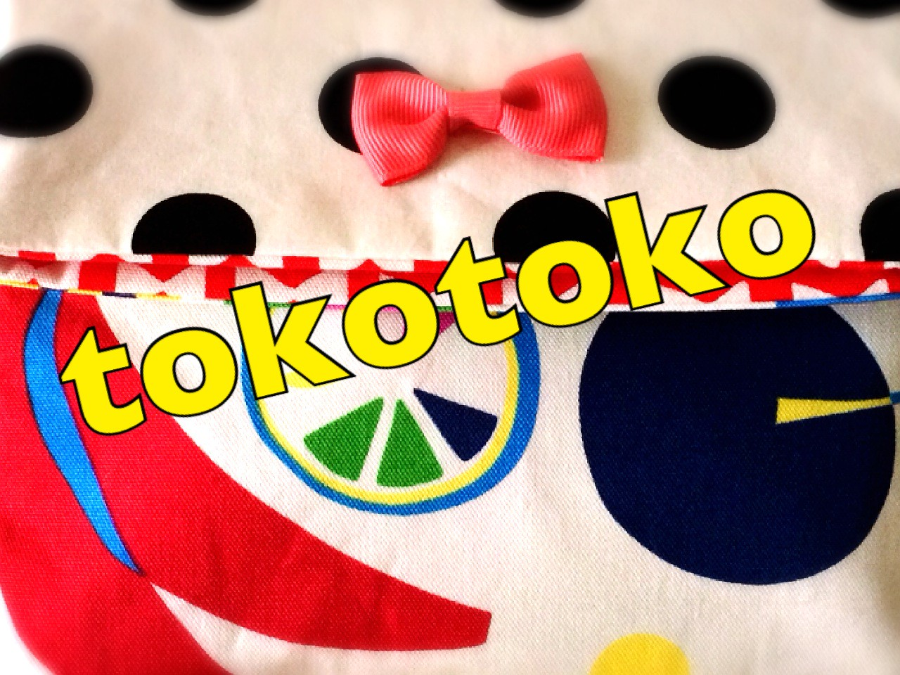 colorful pop  ☆ tokotoko