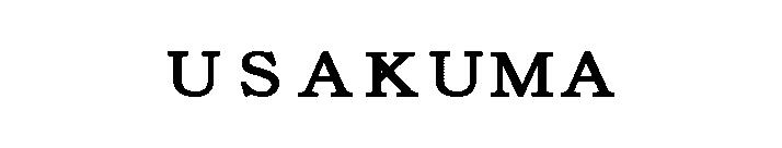 銀の絵本 「 USAKUMA  」