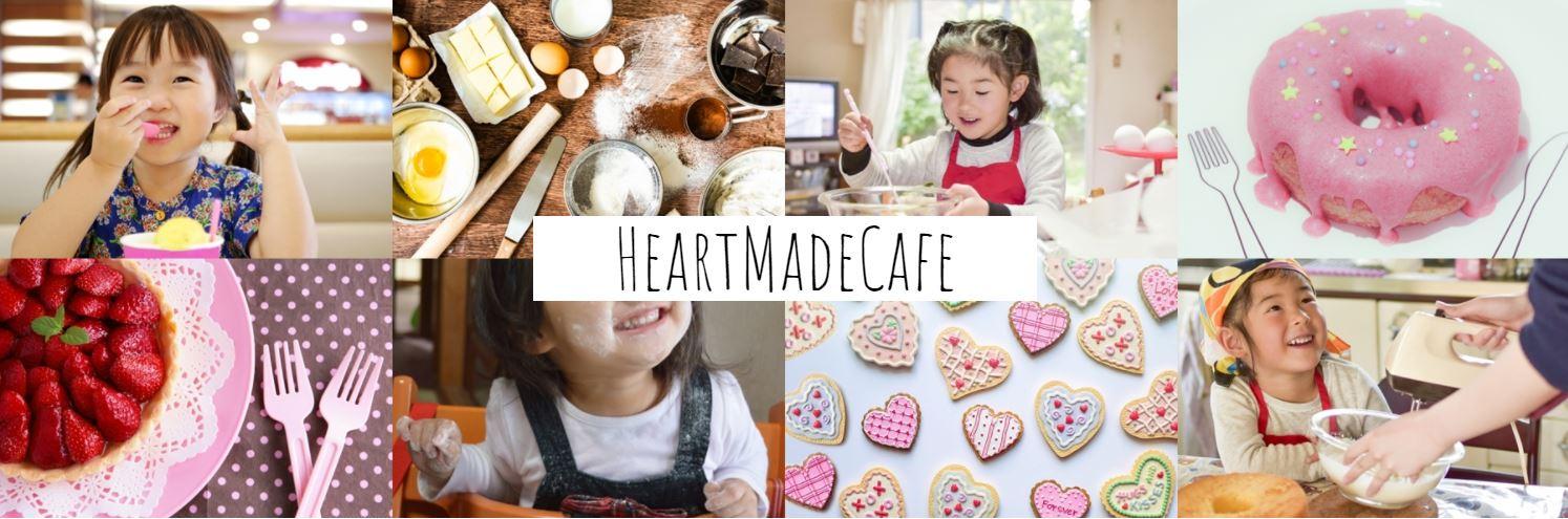 Heart Made