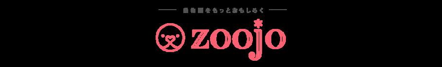 zoojo