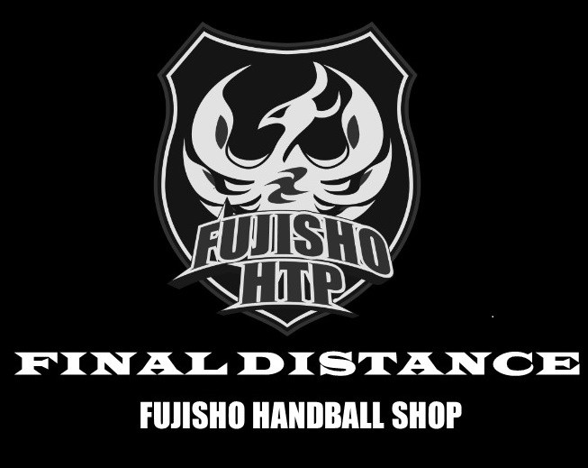 FINAL DISTANCE FUJISHO HANDBALL SHOP