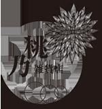 桃乃雑貨店