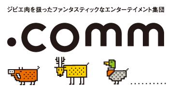 .comm(ドットコミュ)オンラインショップ