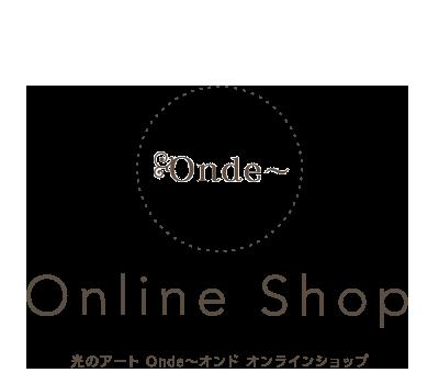 ローズウィンドウ/Onde〜オンド通販ショップ