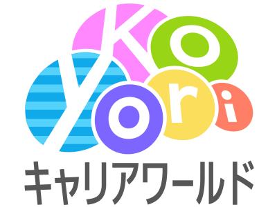 KoyoriCareer