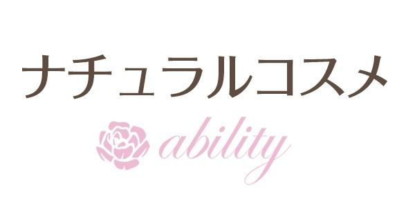 ability10